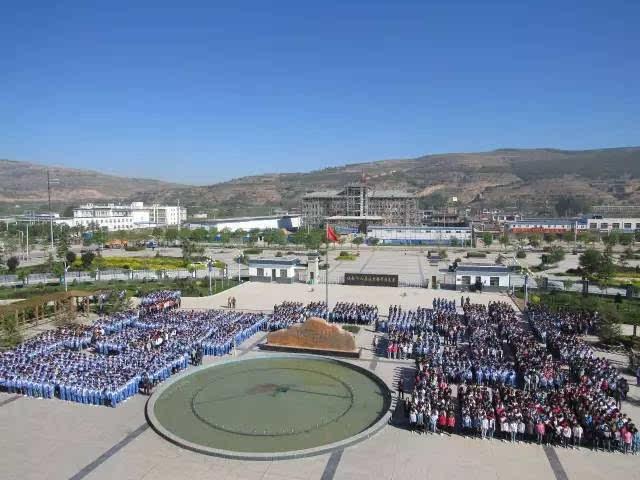 文县东坝中学始建于1972年,原为白水江林业局子弟中学.
