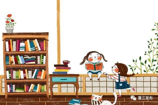 """【活动】""""我的书屋·我的梦""""少年儿童阅读征文比赛开始报名啦!"""