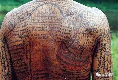 傣族传统纹身