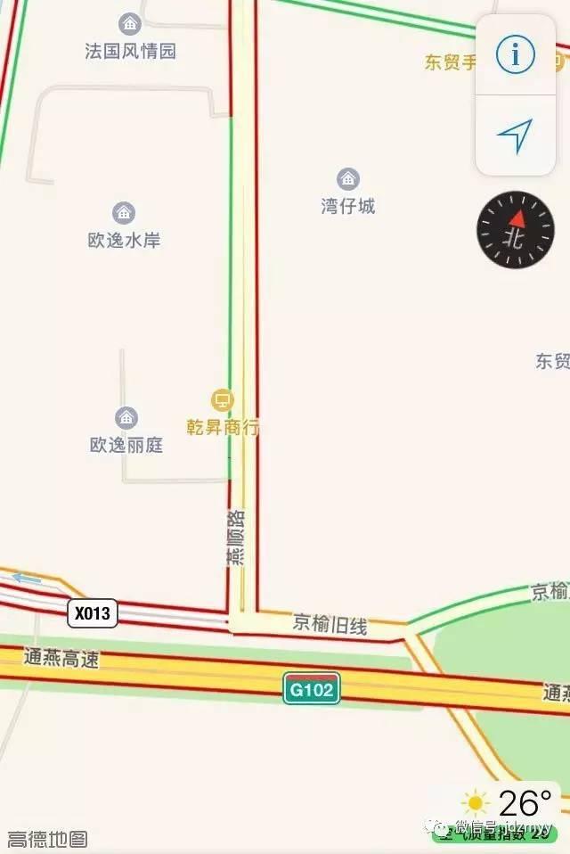 燕郊网友的声(呻)音(吟) 1 网友1:燕郊进京的车快堵到火车站口了 网友