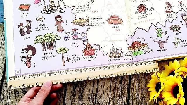 补团| 手绘中国历史 地理图册,10000多幅手绘图,一套书让孩子们读完