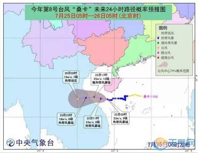 """而第8号台风""""桑卡"""" 从白天到夜间, 海南岛南部的部分地区有大雨或"""