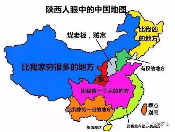 各省份人眼中的中国地图!这是河南被黑的最惨的一次?