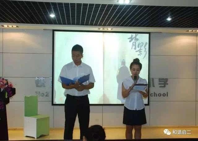 最后,全体青年教师齐声朗诵《中国梦 教育梦 我的梦》,为建党九十六