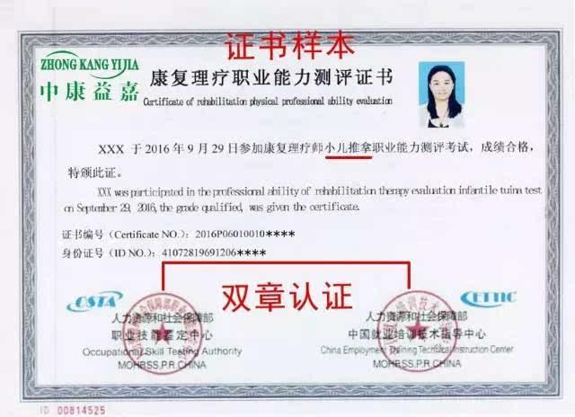 1993年至2015年张寄青担任青岛济青中医医院院长.
