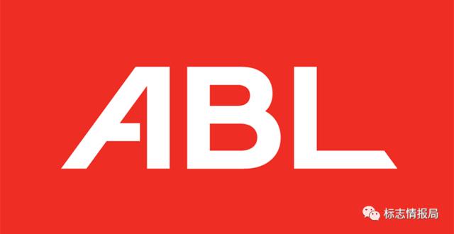 """安联保险(allianz)更名""""abl""""并启用新logo"""
