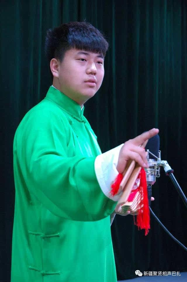 新疆青年相声演员---道云鹏图片