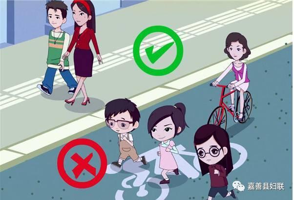 【交通安全】儿童交通安全知识