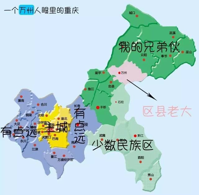 是谁把重庆地图画成这样,太形象了!-旅游