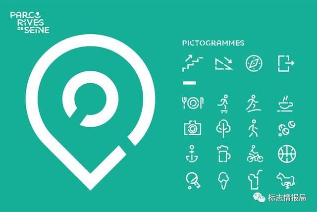 2017戛纳国际创意节设计奖:巴黎塞纳河畔步道品牌塑造