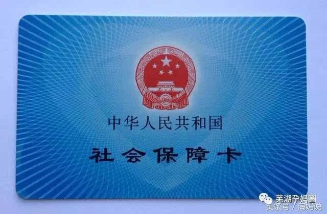[保险]上海小孩医保怎么办理?非上海户籍小孩办理医疗流程 ...