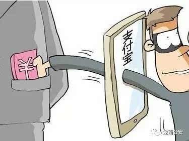 银行卡在手,1.6万不翼而飞!-财经频道-手机搜狐