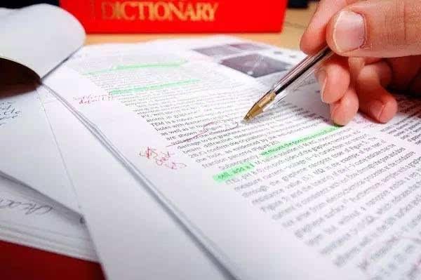 学术论文写作格式_关于学术论文写作的经验分享