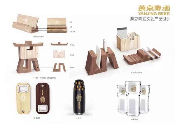 青年创意观 | 燕京啤酒:第15届学院奖春季赛获奖作品欣赏图片
