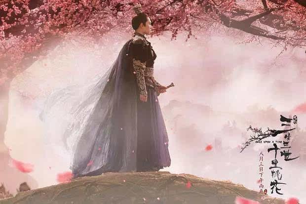 《三生三世十里桃花》提档8月3日14点上映 那英献唱电影同名主题曲