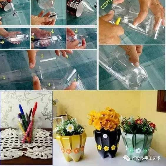 碎布;瓶和饮料手工制作创意