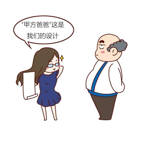 怎么才能追到女设计师?-时尚频道-手机搜狐