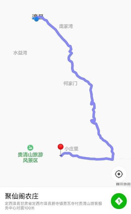 探访| 漳县贵清仙境聚仙阁-旅游频道-手机搜狐图片