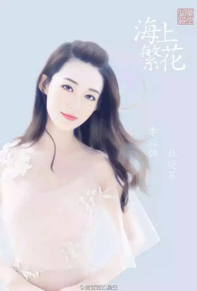 众女星手绘版,赵丽颖热巴古装美得惊艳,baby李沁只活在现代?