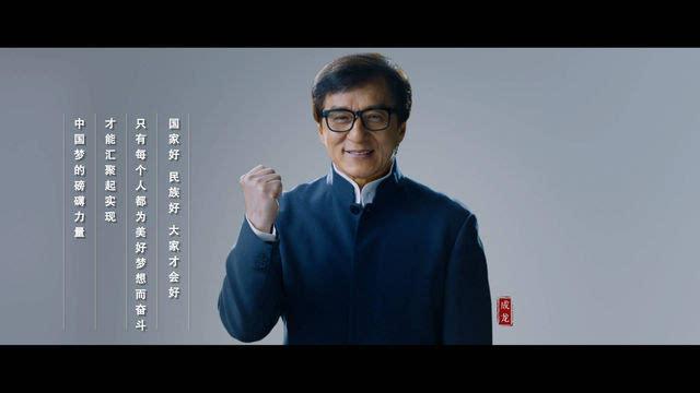 """一带一路时尚文化产业高峰论坛 我的""""中国梦"""""""