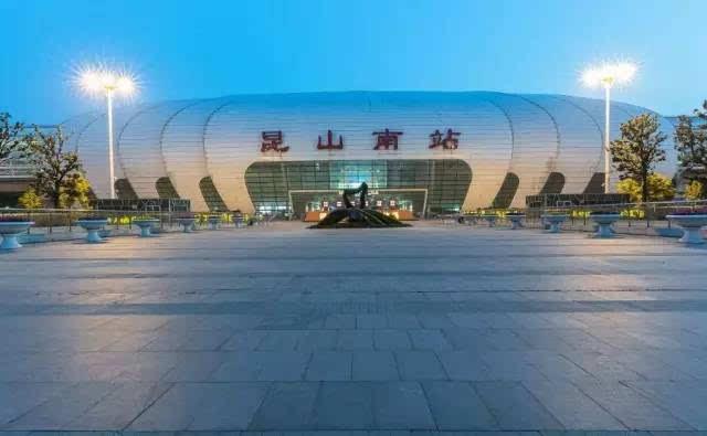 昆山GDP超越贵阳_昆山民营企业税收占比已经超过50 ,未来的经济发展还用担心吗