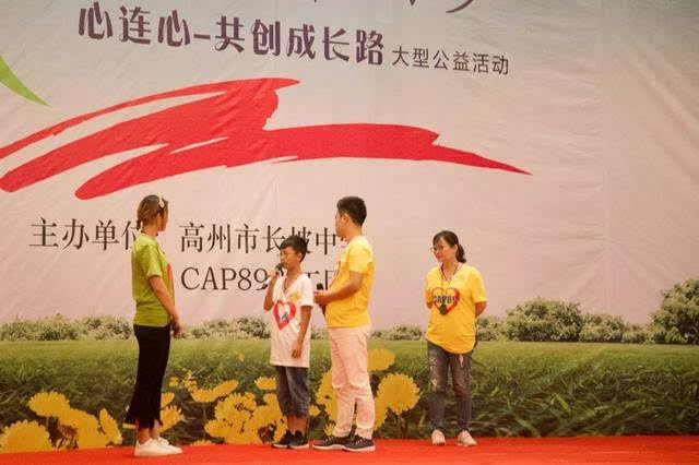 "cap89""圆爱中国梦-心连心共创成长路""活动圆满成功"
