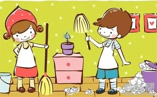 儿童扫地简笔画