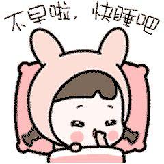 晚安动态表情包 晚安祝福语-文化频道-手机搜狐图片