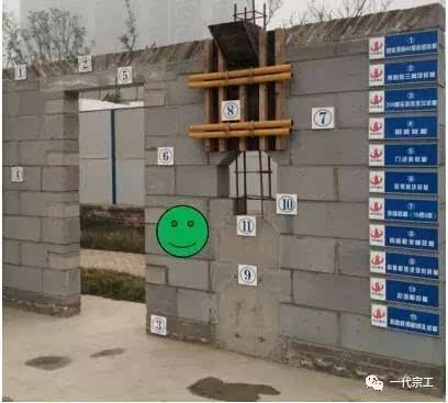 二次结构构造柱未设置马牙茬,采用小于1/4以下小砖