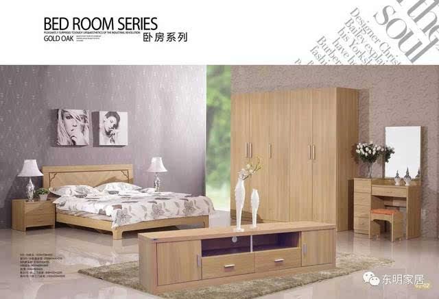 床 家居 家具 起居室 设计 卧室 装修 640_437