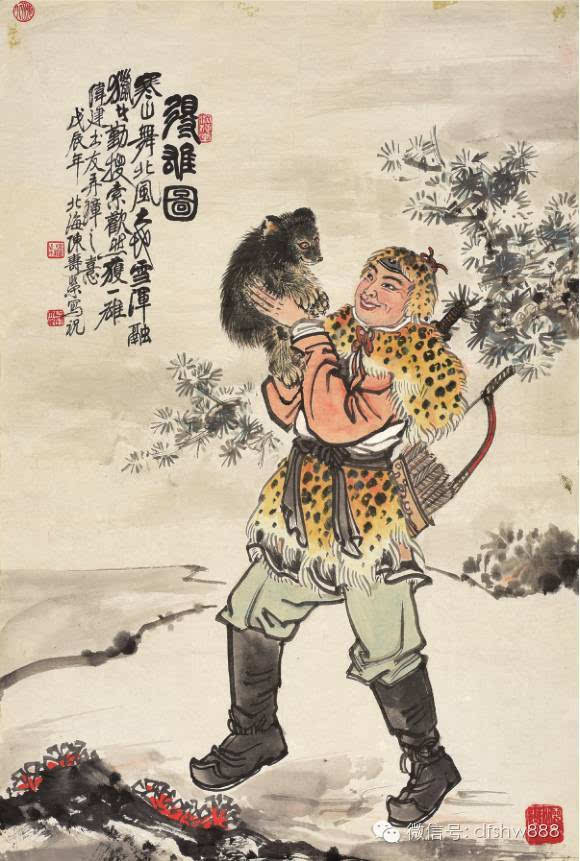 记著名金石书画家陈寿荣先生图片