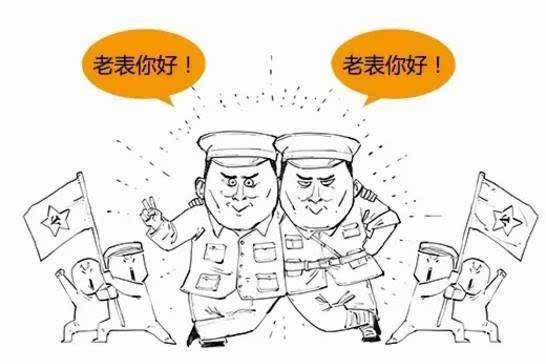 动漫 简笔画 卡通 漫画 手绘 头像 线稿 546_364