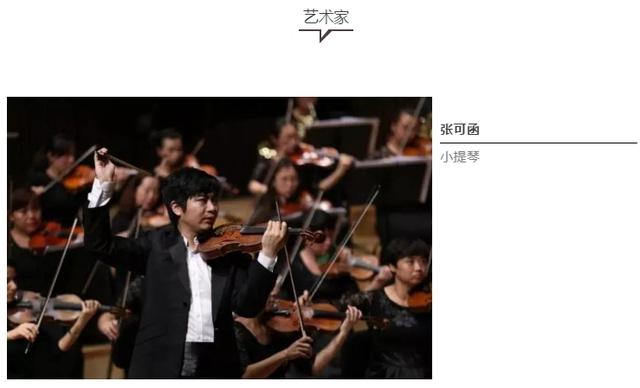 教父主题曲小提琴谱