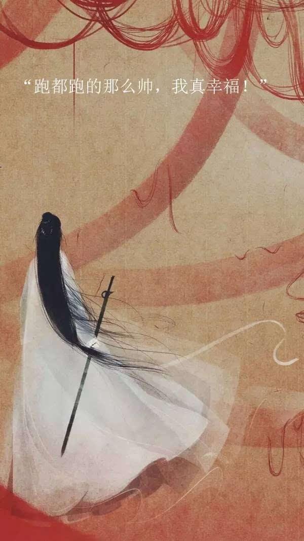 大话西游无脸插画手机壁纸-动漫频道-手机搜狐