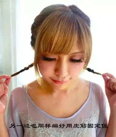 短发可爱蜈蚣辫两边