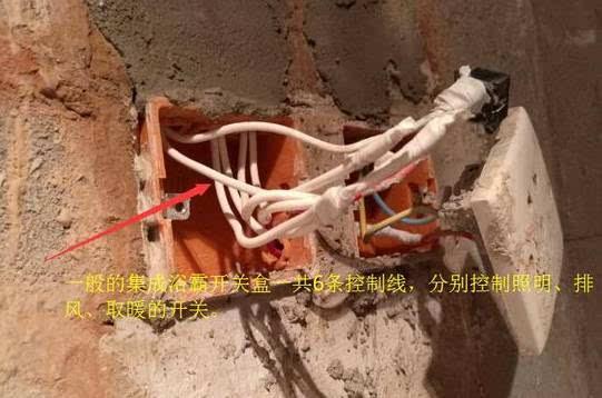 一般的集成浴霸开关盒,一共有6根控制线,分别控制照明,排风,取暖的