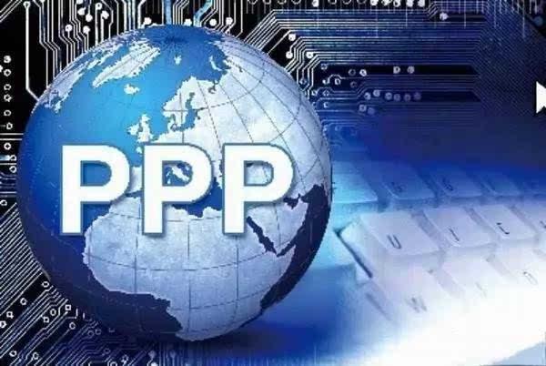 WWW_PPP36_GA_4,一财:财政部副部长史耀斌近日表示,下一步财政部门将重点把握好ppp