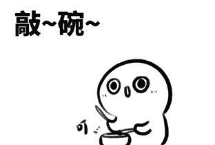 挖哇 中国人用筷子十大禁忌,来看看你犯忌没有