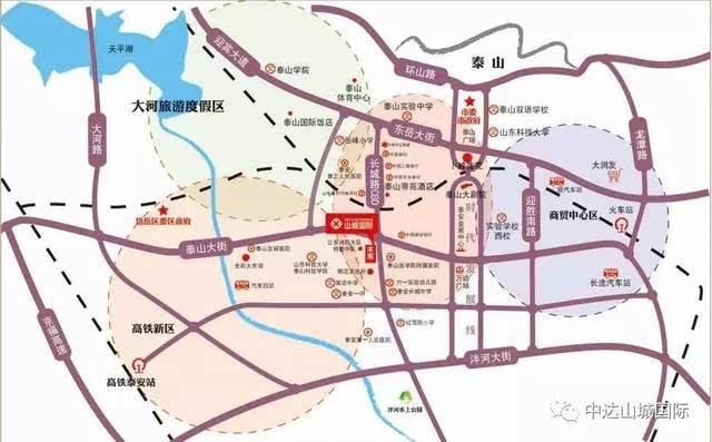 青岛银行即将落户泰安丨岱岳区区领导陪同青岛银行考察团莅临山城国际