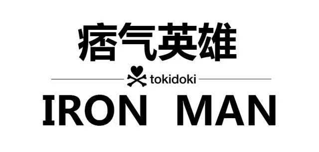 logo logo 标志 设计 矢量 矢量图 素材 图标 640_306