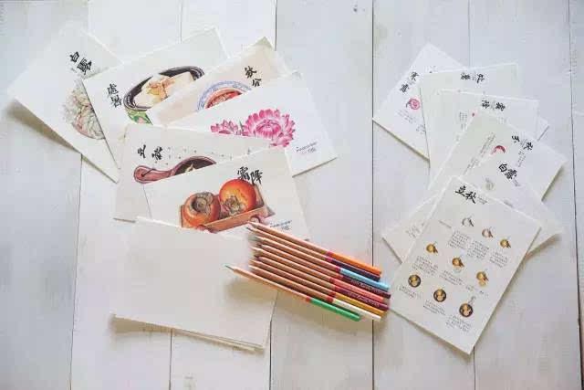 """赠品一:24节气主题彩铅手绘创意手册 价值19元 """"网络人气手绘师"""""""