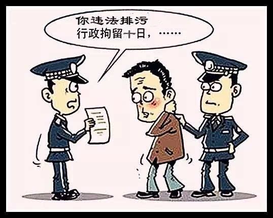 行政拘留算人生污点吗