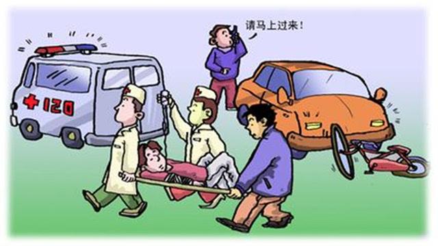 购买人身保险后,发生交通事故,能获双份赔偿吗?图片