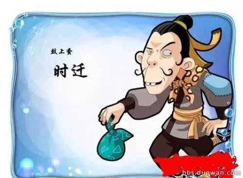 2018年杭州中考名著导读┃《水浒传》中的人物绰号密码