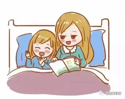爸爸妈妈给孩子的仪式 可以是每天出门前的拥抱; 是临睡前的一句晚安