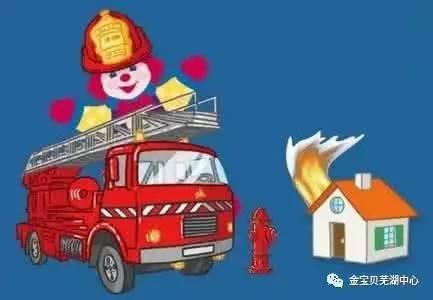 消防员叔叔们是生活在什么地方的啊?消防车为什么是红色的?