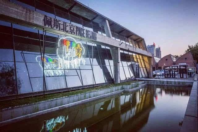 """花舞森林与未来游乐园"""",此后的6月,7月间,青岛,深圳,香港等城市也先后图片"""