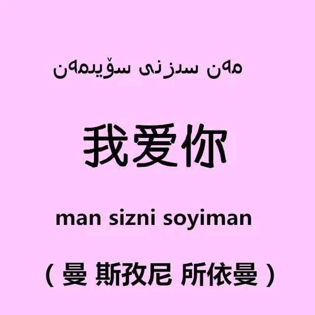 语我爱你_双语课堂 \