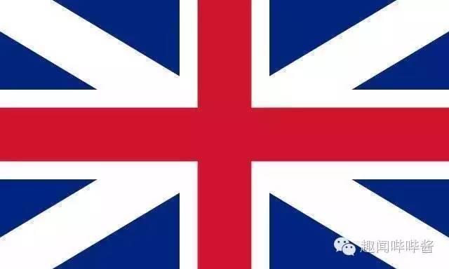1801年,北爱尔兰也加入了进来,咻~于是就有了大英帝国如今的米字旗
