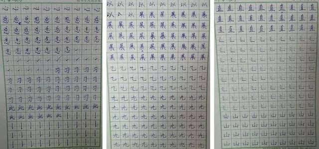 钢笔练字课 从笔画开始,让你的字脱胎换骨
